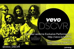 VEVO-DSCVR-flyer1